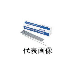 日東工器 ジェットタガネ用ニードル Ф3X180mm 90106|laplace