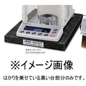 A&D 天びん用除振台 AD-1671|laplace