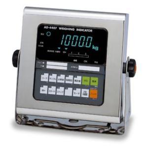 A&D ウェイング インジケーター (防水タイプ) AD-4407|laplace