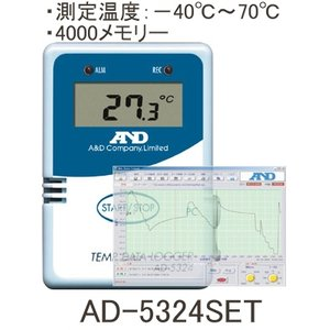 A&D 温度データロガー AD-5324SET (スターターキット)|laplace