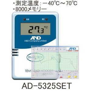 A&D 温度データロガー AD-5325SET (スターターキット)|laplace