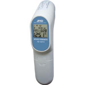 A&D 赤外線放射温度計 AD-5611A|laplace