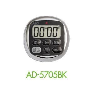 A&D 防滴タイマー A-5705BK|laplace