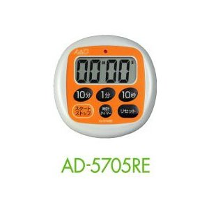 A&D 防滴タイマー AD-5705RE|laplace