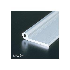 NICオートテック SP 蝶番フレーム 200mm AFH-1567-200