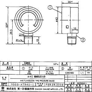 第一計器製作所 φ40縁無形圧力計 接液部BC AT R1/4 40X1MPA|laplace