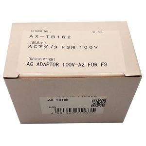 A&D 電子秤用ACアダプター AX-TB162|laplace|03