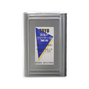 東洋化学商会(TOYO)  ブレーキ&パーツクリーナーQタイプ(液体) B&Pクリーナー|laplace