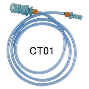 岩下エンジニアリング 接続チューブ CT01|laplace
