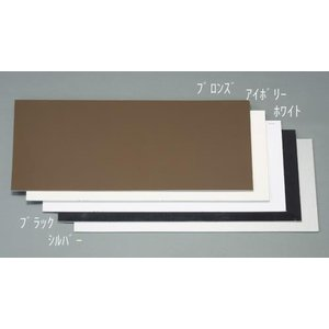 910x 605x3.0mm アルミ複合板(アイボリー) EA440HA-31|laplace