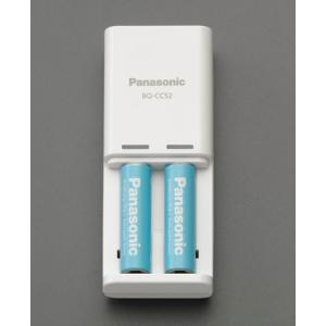 [単3・単4] 充電器(単3エネループ電池2本)|laplace