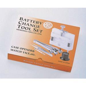 バッテリーチェンジ ツールセット F200008|laplace