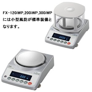 A&D 汎用電子天秤(秤量:122g) FX-120iWP|laplace