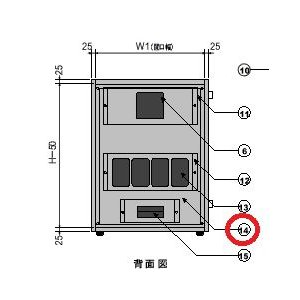 エスディエス まもる君 Light48用 防塵フィルター 新タイプ L1A-FLAL|laplace