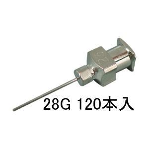 岩下エンジニアリング 標準ニードル MN-28G-13 (120本入)|laplace