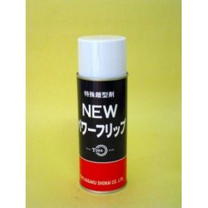 東洋化学商会 (TOYO)  フッ素系離型剤 ニューパワーフリップ 10本入 newpower|laplace
