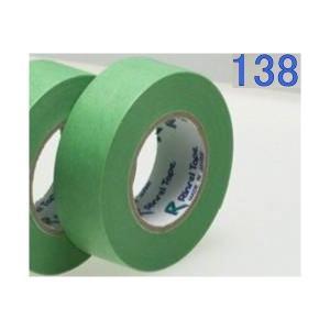 リンレイテープ 和紙マスキングテープNO.138 緑 18mmx18m 70巻入|laplace