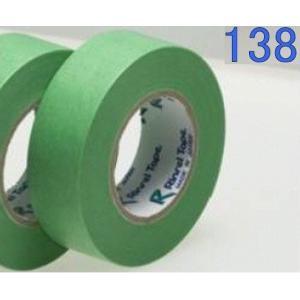 リンレイテープ 和紙マスキングテープNO.138 緑 25mmx18m 400巻入|laplace