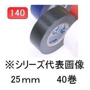 リンレイテープ 和紙粘着テープ NO.140 黒 25mm幅 40巻入|laplace
