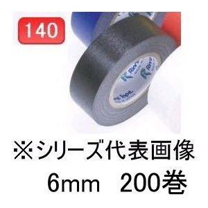 リンレイテープ 和紙粘着テープ NO.140 黒 6mm幅 200巻入|laplace