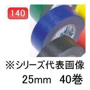 リンレイテープ 和紙粘着テープ NO.140 青 25mm幅 40巻入|laplace