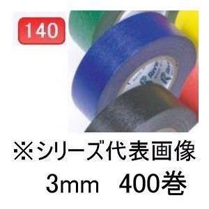 リンレイテープ 和紙粘着テープ NO.140 青 3mm幅 400巻入|laplace