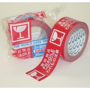 リンレイテープ ワールドケアテープ 50mmx30m 30巻入 #285|laplace