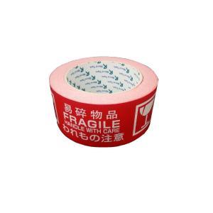リンレイテープ ワールドケアテープ 50mmx30m 30巻入 #285|laplace|02