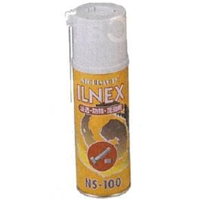 イルネックス ILNEX 浸透・防錆・潤滑剤スプレー (1本入) NS-100|laplace