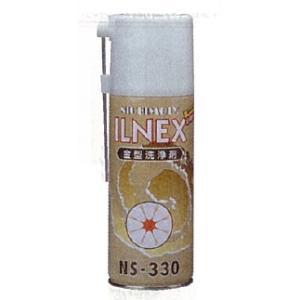 イルネックス (ILNEX) 金型洗浄剤スプレー (1本入) NS-330|laplace