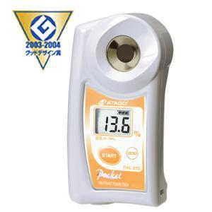 アタゴ ポケット豆乳濃度計 PAL-27S|laplace