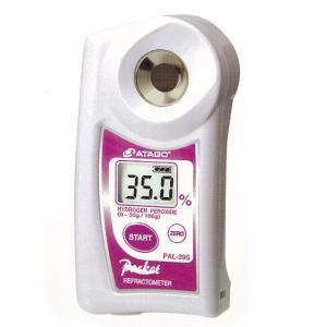 アタゴ ポケット過酸化水素水濃度 PAL-39S|laplace