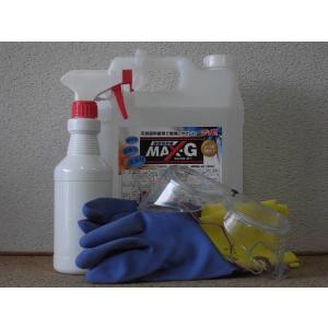 鈴木油脂 MAX-G(マックス・ジー) 4KG S-2612