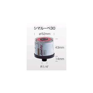 STJ グリスオイル自動給油器 シマルーベ simalube30 汎用グリースSL01-30 10個入り|laplace