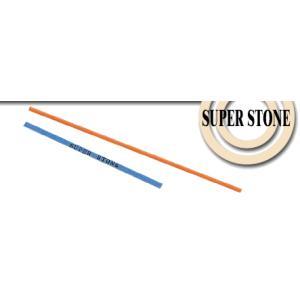 AAA産業 スーパーストーン 1.0X4X100 (粒度:SR)|laplace