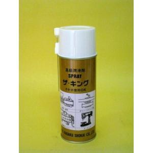 東洋化学商会  超微粒子PTFE系潤滑剤  ザ・キング 10本入|laplace