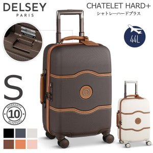 DELSEY デルセー スーツケース CHATELET HARD+ シャトレーハードプラス 小型Sサ...