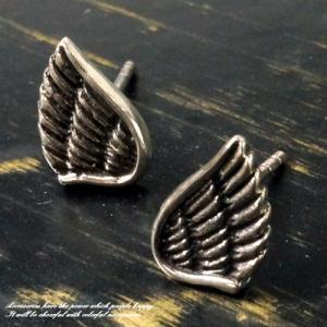 シルバーピアス レディース ピアス 翼 エンジェル 羽 羽根 天使の羽根の様なスタッドピアス 2007-34|laplateriashu