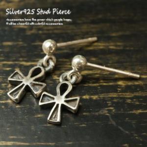 シルバーピアス 小さなクロスがカッコイイクロス十字架ピアス|laplateriashu