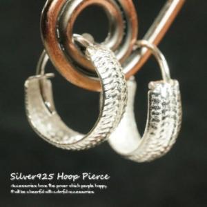 シルバーピアス 直径12mmタイプの蛇の鱗のような模様が特徴の甲丸線タイプフープピアス ループ ピア...