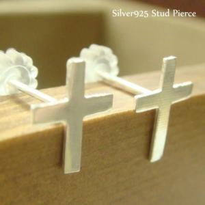 シルバーピアス レディース シンプル 使いやすい10×8mmサイズの十字架ピアス|laplateriashu