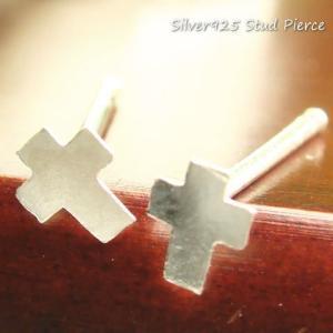 シルバーピアス レディース 平らなプレートで光を反射するクロス十字架のスタッドピアス laplateriashu