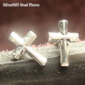 シルバーピアス レディース 斜めのカット プチサイズのクロス十字架スタッドピアス|laplateriashu