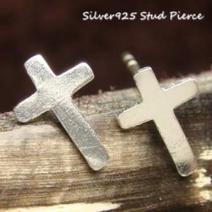 シルバーピアス レディース シンプルなクロス十字架のピアス 7×5mmタイプ|laplateriashu