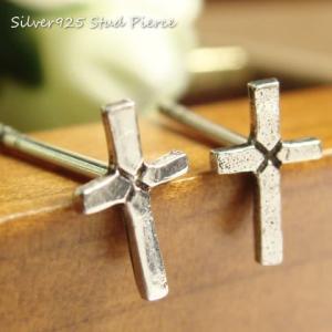 シルバーピアス レディース シンプルで平らなクロス十字架にバッテン模様 クロスピアス|laplateriashu