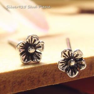 シルバーピアス レディース 小さい 5つの花びら フラワー スタッドピアス |laplateriashu