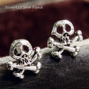 シルバーピアス レディース 小さい パイレーツ 骸骨 がいこつ どくろ 髑髏 スタッドピアス|laplateriashu