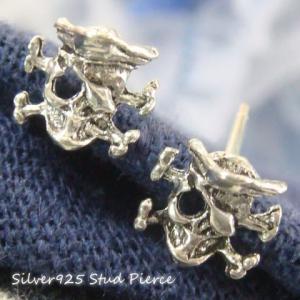シルバーピアス レディース 眼帯 帽子をかぶった パイレーツ姿 海賊 髑髏 どくろ 骸骨 ドクロピアス|laplateriashu