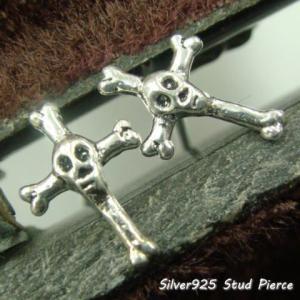 シルバーピアス レディース 骨 十字架 ドクロの顔 スカルクロス髑髏のスタッドピアス|laplateriashu
