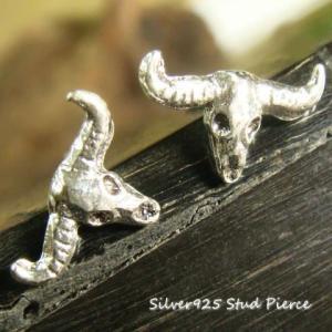 シルバーピアス レディース 角 牛頭蓋骨型スタッドピアス|laplateriashu
